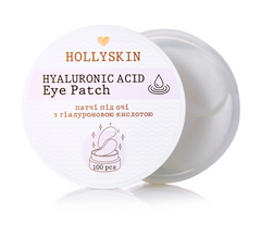 Фото Патчі під очі HOLLYSKIN Hyaluronic Acid Eye Patch